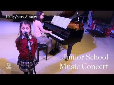Музыкальный концерт младшей школы
