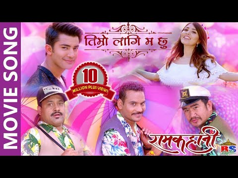 Silky Silky | Nepali Movie Cha Cha Hui  Song