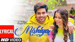 (Full Lyrical Song) Sunny Kahlon | Johnyy Vick   - YouTube
