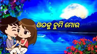 مشاهدة وتحميل فيديو Gupchup Gupchup Full Song | Kasam Teri Kasam