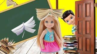 Кто устроил погром в школьной библиотеке! Мультик про школу!