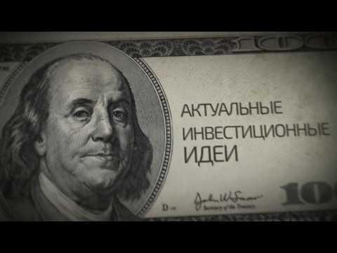 Когда в россии появились опционы