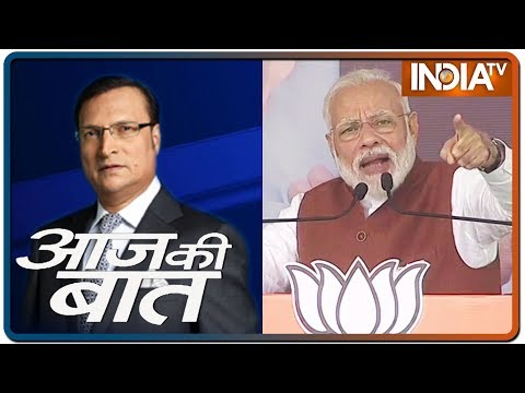 Aaj Ki Baat with Rajat Sharma | December 12, 2019