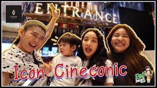 โรงหนังใหม่ Icon Cineconic หรูหราหมาเห่ามากก Patnapapa