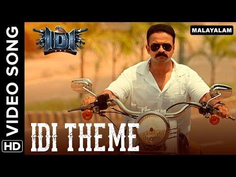 IDI Inspector Dawood Ibrahim Theme song - Rahul Raj, Joslee