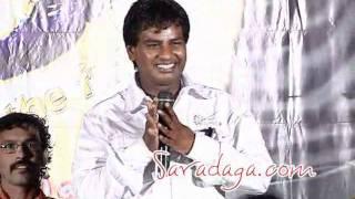 Gatham Telugu Movie Audio Launch- Director BS Vasu