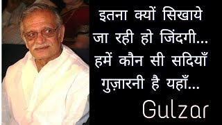 Gulzar Ghalib Javed Akhtar Best Shayari - Download this Video in MP3, M4A, WEBM, MP4, 3GP