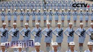 [中国新闻] 我们准备好了——阅兵训练场的故事 民兵方队:为了金水桥畔的华丽绽放 | CCTV中文国际