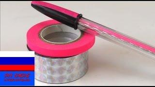 Как украсить простую шариковую ручку декоративным скотчем