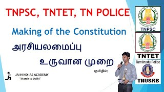 Making of the Constitution | Unit 5 Indian Polity