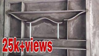 Cupboard New Model Designs -cement Work Cupboard- Cupboard Designs