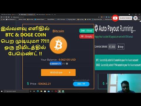 Kokios ateities sandorių prekybos priemonės bitcoin