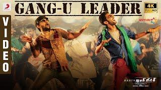 Gangleader - Gang-u Leader Promotional Video | Nani | Anirudh | Vikram K Kumar