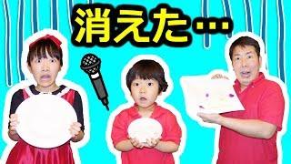 ★食事が消えた・・・「カラオケ店編」ミステリードラマ★Themealdisappeared★