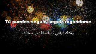 Aitana X Lele Pons   TELÉFONO (REMIX) Lyrics مترجمة