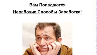 Система КНОПКА  Нажми и Кассуй Каждый День!