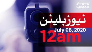 Samaa Bulletin 12am | Karachi me dacoity ki ek aur waardat
