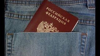 Россия массово раздает паспорта украинцам