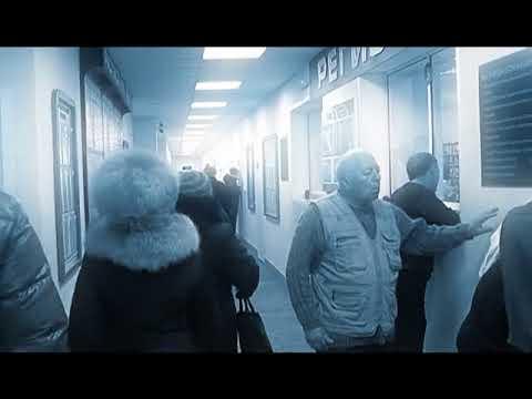 Осторожно гепатит Б фильм 8 мин