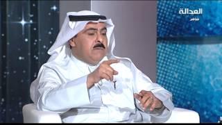 #العدالة - النائب عبدالله التميمي والكاتب جاسر الجاسر في ضيافة برنامج مع #الفضلي 6 Nov