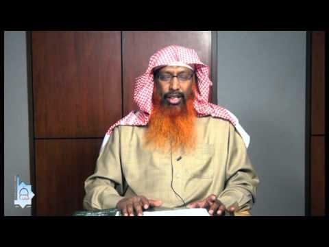 20 ইসলামের পরিচিতি ISLAMER PORICHITI