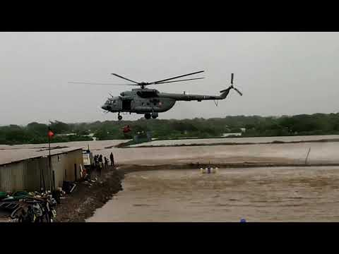 IAF positioned Medium Lift Helicopters at nodal centres including 02 helicopters at Baroda Air Base to provide assistance towards HADR. On receiving request from Relief Commissioner for rescuing personnel from Navsari district.