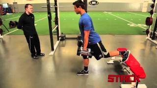 【臀筋・内転筋】股関節周辺の爆発力を強化するトレーニング