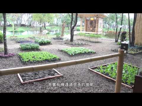 農博展館導覽.碳匯林場
