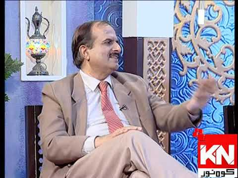 Good Morning 31 October 2019 | Kohenoor News Pakistan