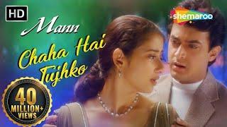 Chaaha Hai Tujhko With Lyrics | 90's Sad Song   - YouTube