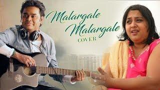Malargale cover song by Prithi Narasimhan