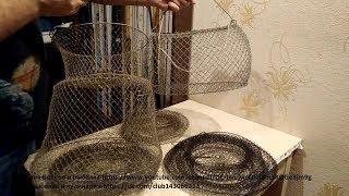 Садки рыболовные в харькове на барабашова