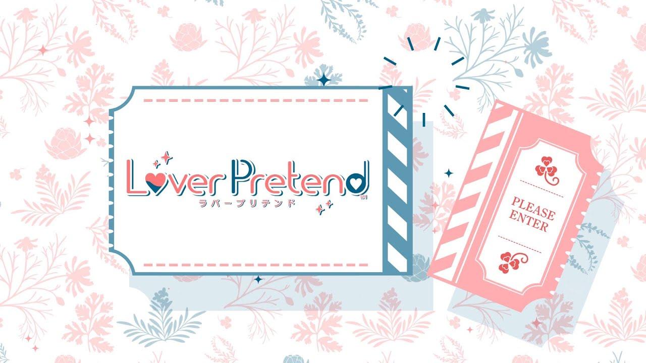 Otomate推出的Switch平台乙女遊戲《LoverPretend》開場動畫公佈,遊戲預定於2021年3月25日發售。 Maxresdefault