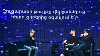Sport Club (Սպորտ Քլաբ), Episode 26/3