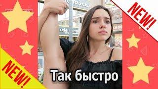 ЛУЧШИЕ ВАЙНЫ 2017 / НОВЫЕ РУССКИЕ И КАЗАХСКИЕ ВАЙНЫ | ПОДБОРКА #61