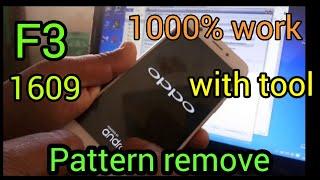 oppo f3 cph1609 - मुफ्त ऑनलाइन वीडियो