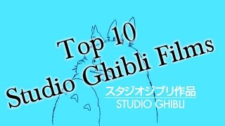 Top 10 Studio Ghibli Movies