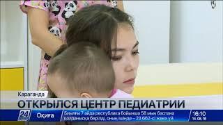 Выпуск новостей 16:00 от 14.08.2018