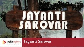 preview picture of video 'Jayanti Sarovar in Jamshedpur'