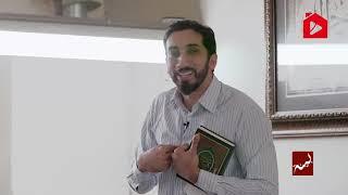 Как преодолеть трудности и испытания на пути Аллаха | Нуман Али Хан