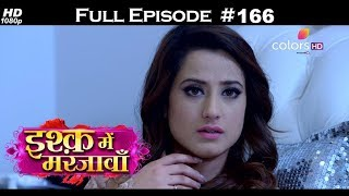 ishq mein marjawan full episode 158 - TH-Clip