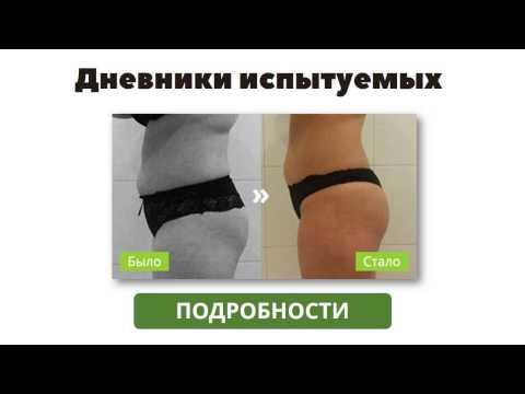 Биолипосактор живота для похудения, реальные отзывы, инструкция, правда или развод