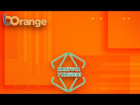 Как взять кредит на оранж на телефоне онлайн кредит кредитные сервисы