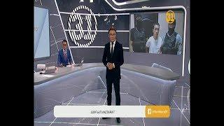 Информбюро 20.07.2018 Толық шығарылым!