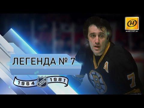 , title : 'Интервью с легендарным канадским хоккеистом Филом Эспозито'