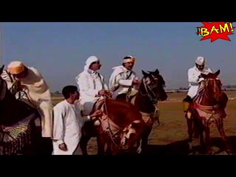 مسناوة/ عودي لزرق/ أقدم تسجيل + فيديو    Ajial Ghiwania/Mesnawa