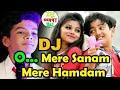 #o mere sanam mere humdam #ओ मेरे सनम Dj song mix By Dj Rohit Raj