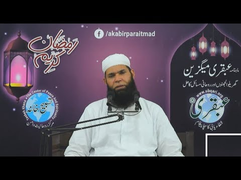 Download Live Dars | 14th Ramzan Ul Mubarak After Sehri | Ubqari Tasbeeh Khana Lahore | 20-05-2019 HD Mp4 3GP Video and MP3