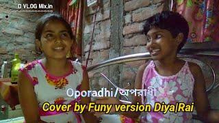 actress sumathi ramaswamy babita - मुफ्त ऑनलाइन