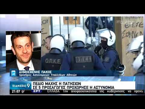 Κουκουλοφόροι έστησαν οδοφράγματα στην Πατησίων – Επέμβαση της Αστυνομίας   25/02/2020   ΕΡΤ